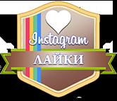 insta_like