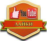 youtube_like